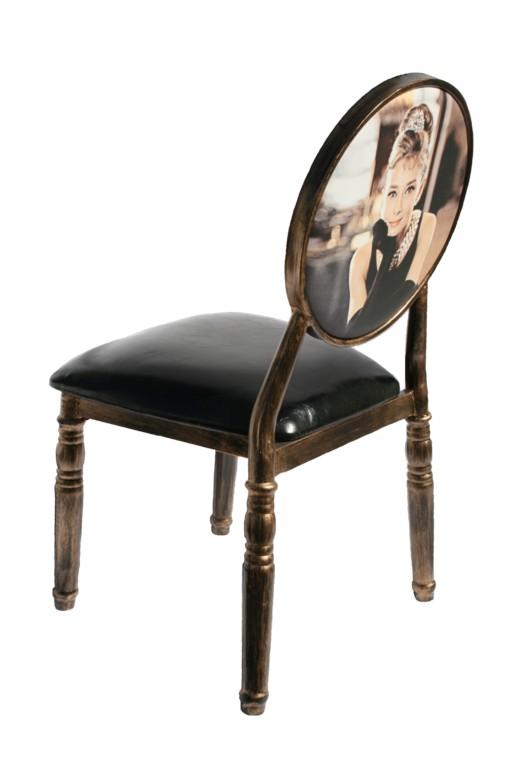 Stolica Audrey Hepburn